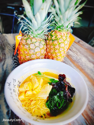 pineapple ramen