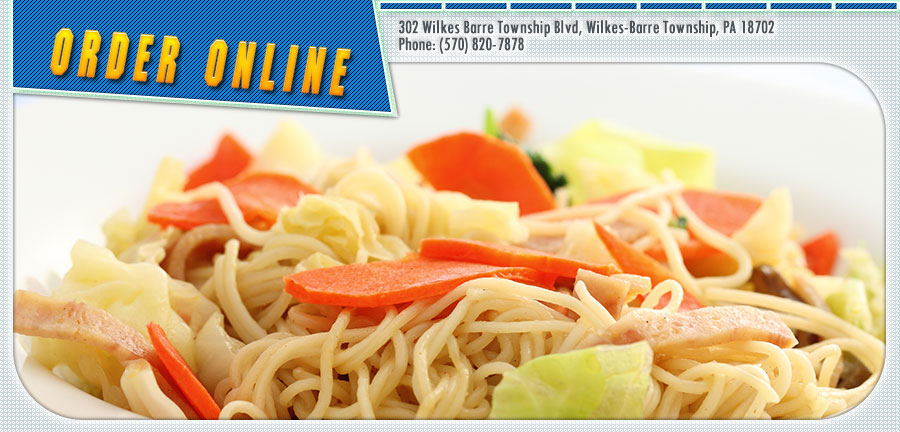 Best Chinese Food Delivery Kingston