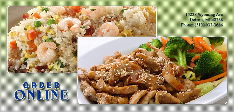 china garden restaurant order online detroit mi 48238 chinese ForChina Garden Restaurant Detroit Mi