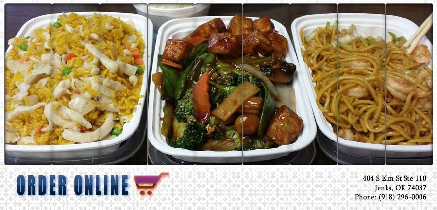 Maple Garden Chinese Restaurant Maple On