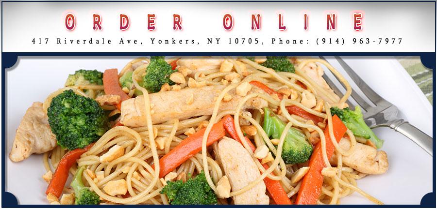 Hing Wong Chinese Food